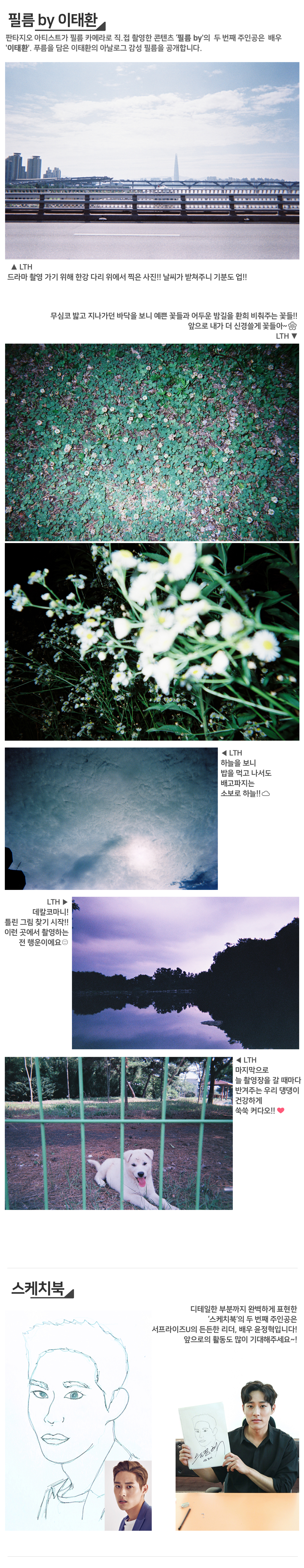 2018-7월호 왼쪽 콘텐츠 이미지
