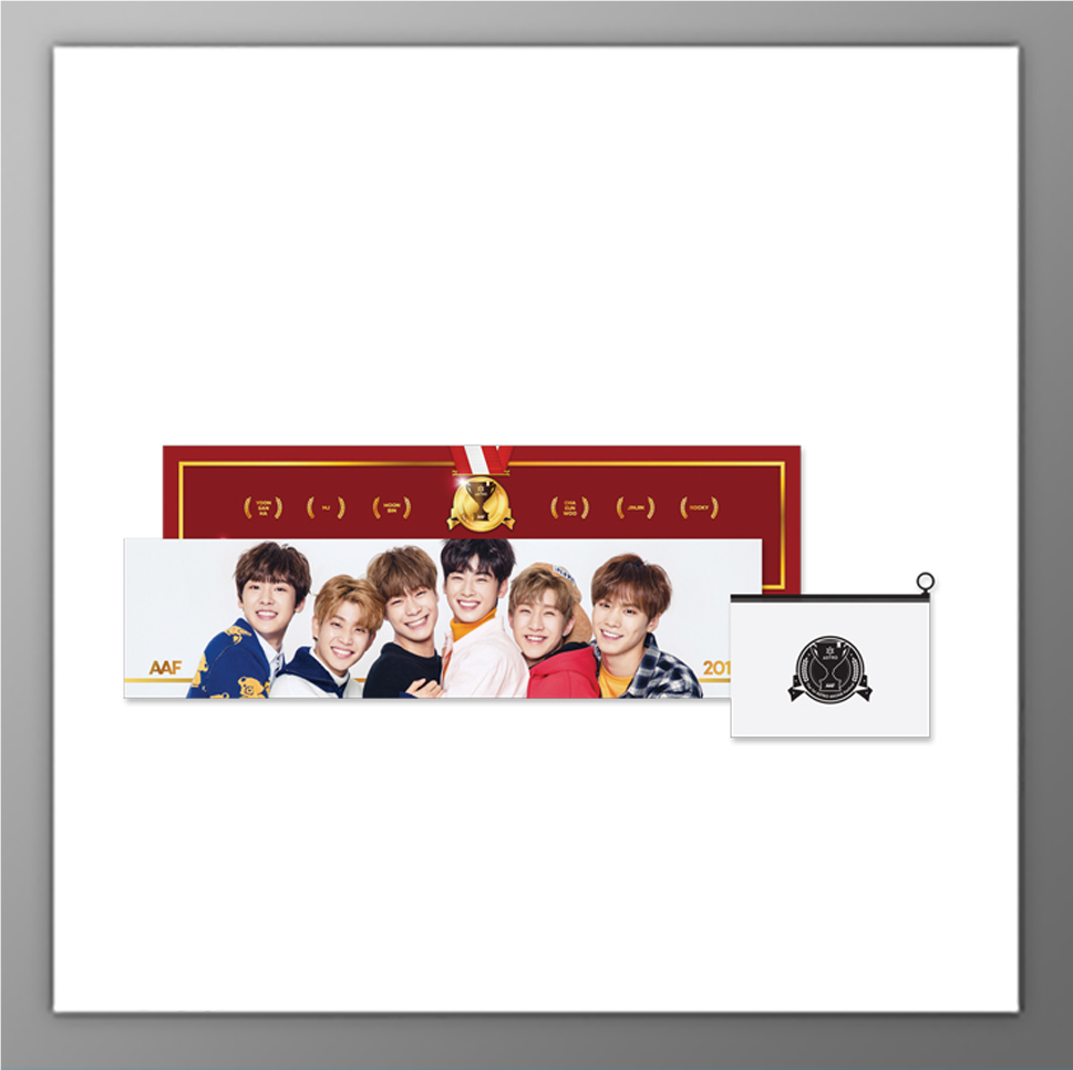 ASTRO 2017 The 1st AAF GOODS